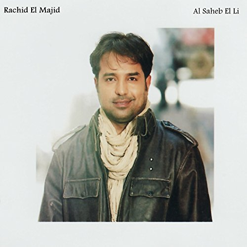 rachid el majid mp3