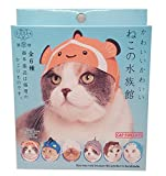 #5: Kitan Club Cat Cap - Pet Hat Blind Box Includes 1 of 6 Cute Styles - Soft, Comfortable and Easy-to-Use Kitty Hood - Authentic Japanese Kawaii Design - Animal-Safe Materials, Premium Quality (Aquarium)