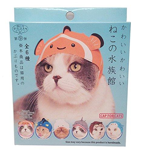 Kitan Club Aquarium Cat Hood Mystery Blind Box - 1 Piece