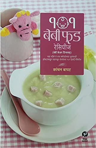 Amazon buy 101 baby food recipes book online at low prices in amazon buy 101 baby food recipes book online at low prices in india 101 baby food recipes reviews ratings forumfinder Choice Image