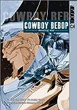 Cowboy Bebop: Shooting Star, Book 1 by Cain Kuga (2003-04-08)