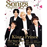 Songs magazine Vol.1