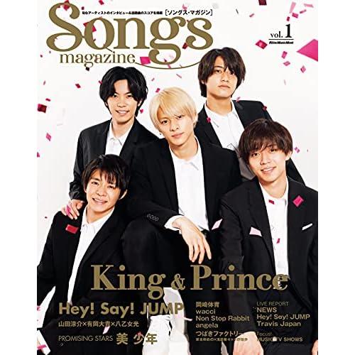 Songs magazine Vol.1 表紙画像