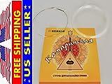 Emuzin Three 3 string Balalaika Prima Steel and Nylon Strings Kamarinskaya New US Seller