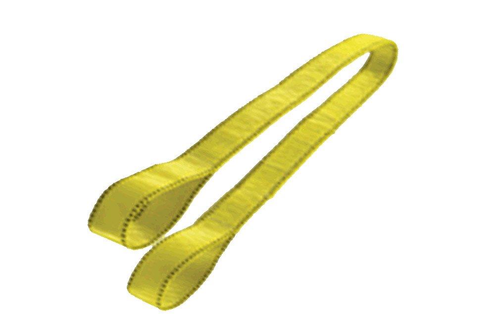 1 - 2'' Width USA Made Standard Nylon Lifting Sling 4 Feet Long Eye To Eye + Tag