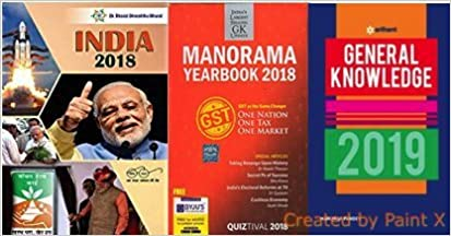 Amazon in: Buy India 2018 & Manorama 2018 Combo With Free