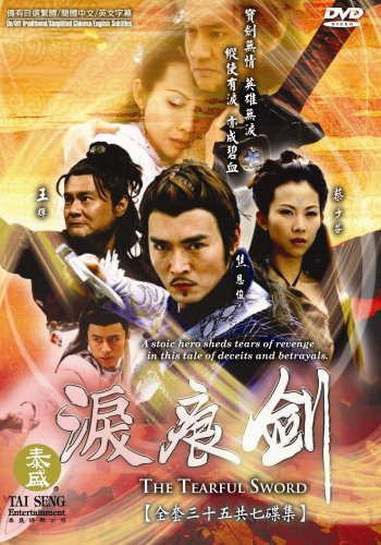 The Tearful Sword: TV Series by Tai Seng