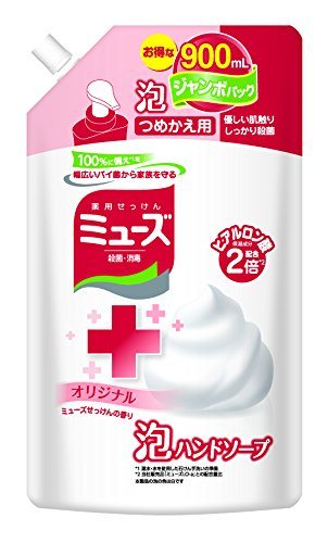 Japan Health and Beauty - Muse foam hand soap Original Refill jumbo 900ml (Week Original Refill)