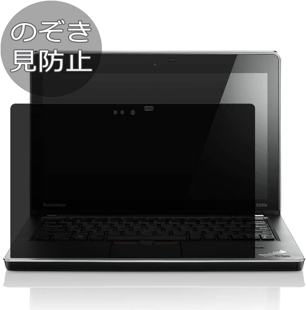 """Synvy Privacy Screen Protector Film for Lenovo Thinkpad Edge E220S 12.5"""" Anti Spy Protective Protectors [Not Tempered Glass]"""