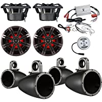 Car Speaker Package With Amp: Kicker 41KM84LCW Coaxial Marine Boat LED Light Speaker Bundle Combo With Kicker 8 Inch Black Wakeboard Tower Enclosures + 600 Watt Bluetooth 2-Channel Amplifier