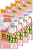 【量贩】 降温贴 退热贴 婴儿用 12片×4盒