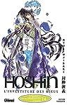 Hôshin, tome 14 : L'investiture des dieux par Fujisaki