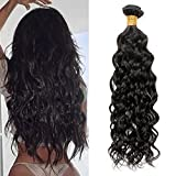 Ugeat 22Inch 100Gram 1 Bundle Natural Black Hair Extensions Natural Wave Remy Brazilian Hair Bundles Seamless Extensions For Black Hair