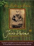 Jaiva-dharma: Our Eternal Nature