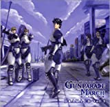 Gunparade March Drama CD Vol.3