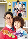 [DVD]棚ぼたのあなた DVD-BOX 1