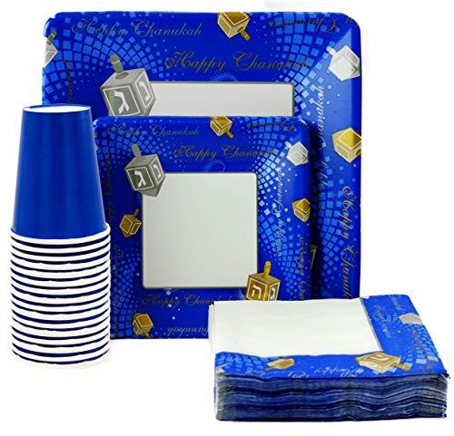 - Happy Chanukah Square Design Paper Goods Party Set - 7