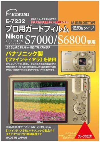 (21個まとめ売り) エツミ ETSUMI (プロ用ガードフィルム Nicon COOLPIX S6800専用) E-7232
