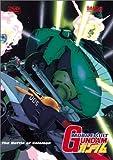 Mobile Suit Gundam - The Battle of Solomon (Vol. 8)