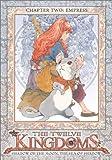 Twelve Kingdoms - Chapter 2 - Empress