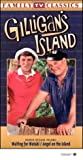 Gilligan's Island (Waiting for Watubi/Angel on the Island) [VHS]