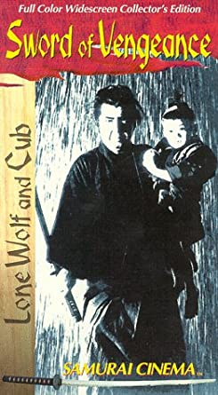Wolf and cub lone