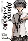 Akuma no Riddle Vol. 1: Riddle Story of Devil (Akuma no Riddle: Riddle Story of Devil) by Yun Kouga (2015-10-27)