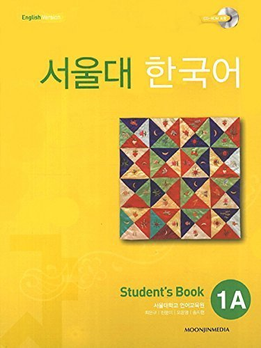 Seoul University Korean 1A : Student's Book with Cd
