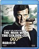 黄金銃を持つ男 [AmazonDVDコレクション] [Blu-ray]
