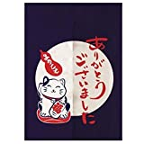 LUNA Sushi Bar Decoration Japanese Curtains Door Hallway Hanging Curtains (A31)