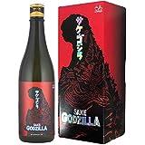 サケ ゴジラ 720ml 純米大吟醸 純正化粧箱入り 日本酒 お酒 シン・ゴジラ