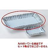 Grilled Fish Plate utw160-17-714 [7.8 x 5 x 1.1 inch] Japanece ceramic Sensuji ten grass pottery dish tableware
