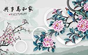 Print.ElMosekar MDF Wallpaper 270 centimeters x 320 centimeters , 2725613871660