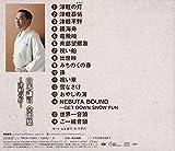 Kenji Yamamoto - Yamamoto Kenji Zenkyoku Shu Tsugaru No Akari [Japan CD] TKCA-73844