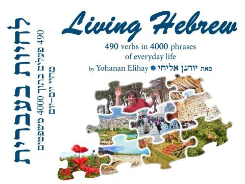 Living Hebrew 490 verbs in 4000 phrases of everyday life (text with audio CD) by Minerva Instruction and Consultation