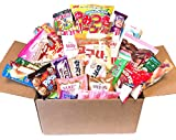 japanese box - Ultimate Japanese and Korean Snack Box ( 33count) - Variety Assortment of Japanese Snacks and Korean Snacks chips cookie asian snacks