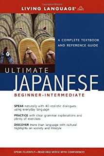 Amazon ultimate japanese advanced living language ultimate ultimate japanese beginner intermediate a complete textbook and reference guide fandeluxe Gallery