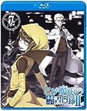とある魔術の禁書目録Ⅱ 第7巻 〈通常版〉 [Blu-ray]