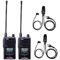 2台セット アルインコ DJ-P25 同時通話 47ch 中継器対応 トランシーバー(本体2台・HD-EM51VIイヤホンマイク2個)