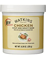 Watkins Chicken Soup and Gravy Base, 235 Grams