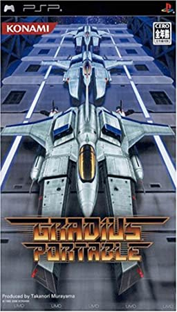 Gradius Portable [Japan Import]