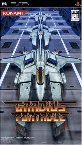 Gradius Portable [Japan Import] by Konami
