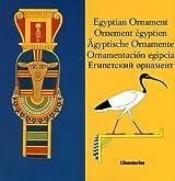 Ornement égyptien