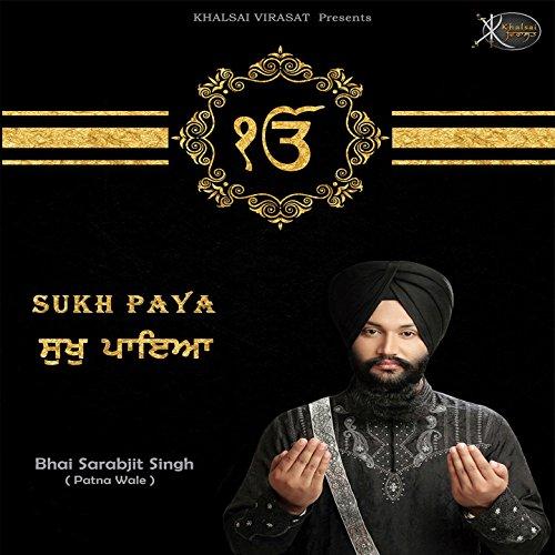 Sarbjit Full Movie Hd 1080p Bluray Download Movies