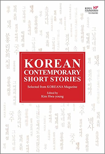 KOREAN CONTEMPORARY SHORT STORIES Selected from KOREANA Magazine