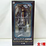 Toy Zany Evangelion premium figure Gendo Ikari