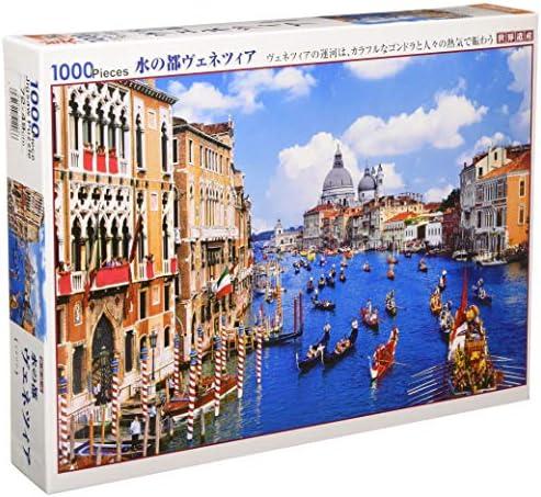1000ピース ジグソーパズル 世界遺産 水の都ヴェネツィア(49x72cm)