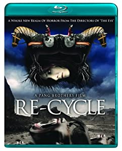 Cover Image for 'Re-Cycle'