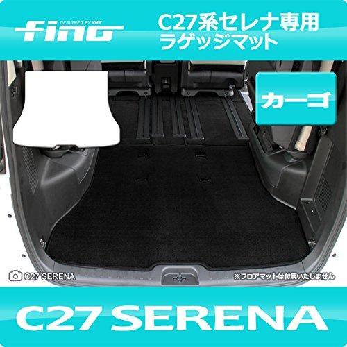 fino 新型セレナ C27 e-power対応 ラッゲッジマット(トランクマット) ブラック B01M9C8VRE  ブラック