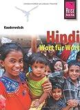 Kauderwelsch, Hindi Wort für Wort
